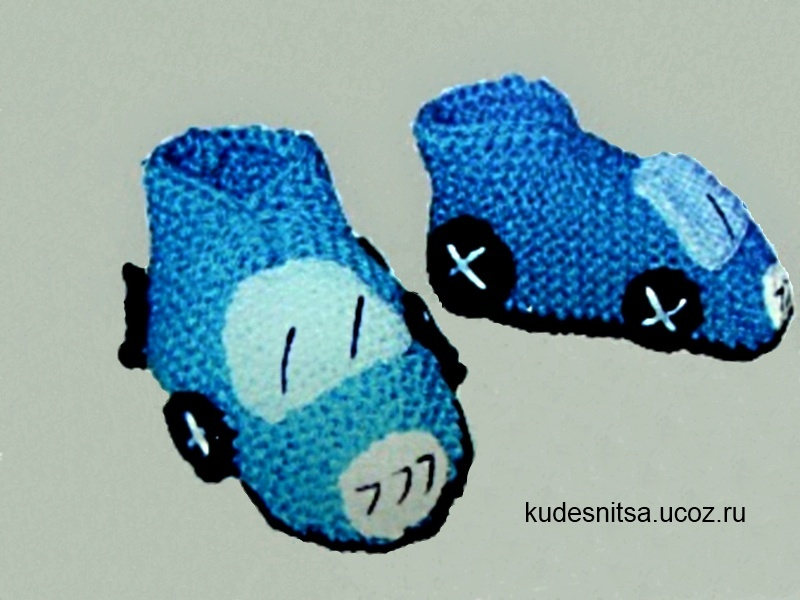 Blue knitted booties in the form of cars.