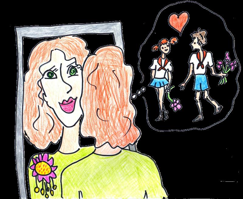 Девушка смотрится в зеркало и вспоминает детство