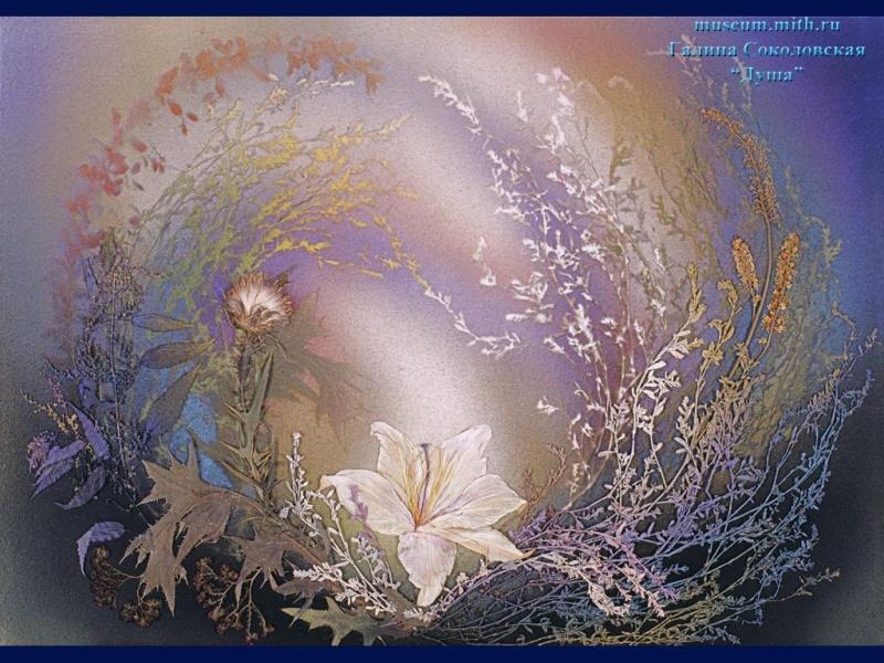 картины ошибана — это живопись растениями