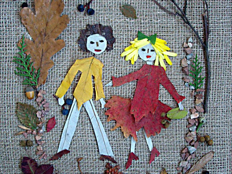 Юноша и девушка гуляют в парке
