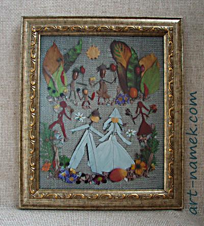 Жених и невеста, гости из растений