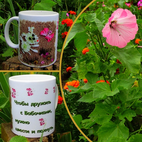 Картинка из растительного материала — белый щенок ловит розовую бабочку.