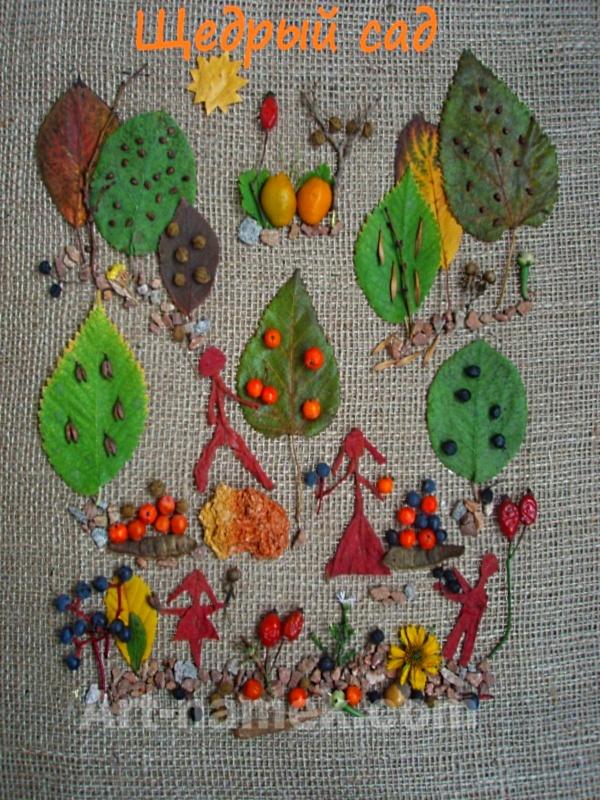 Картинка из растительного материала — семья в саду собирает урожай.