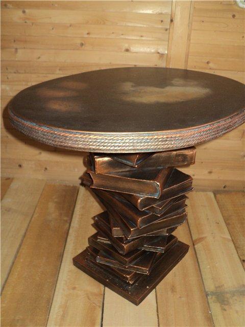 Столик с ножкой из старых книг. Покрыт бронзовой краской.
